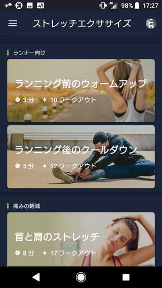Screenshot_20181025172708