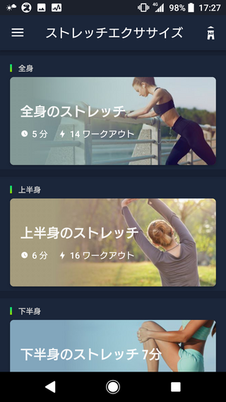 Screenshot_20181025172724