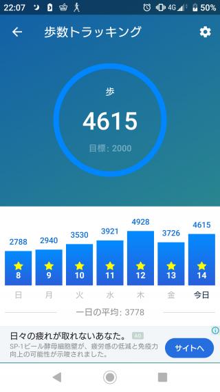 Screenshot_20190706220735
